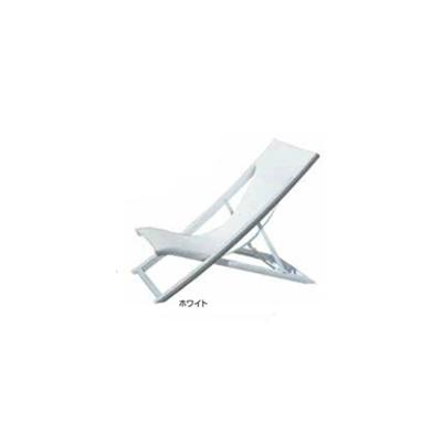 Image for ガーデンファニチャー プラスチック サンセット デッキチェアー グロスフィレックス GRS-DC13W 31376100 ホワイト
