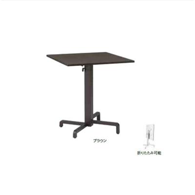 Image for ガーデンファニチャー プラスチック ピアニ テーブル ナルディ NAR-T02BR 33684500 ブラウン