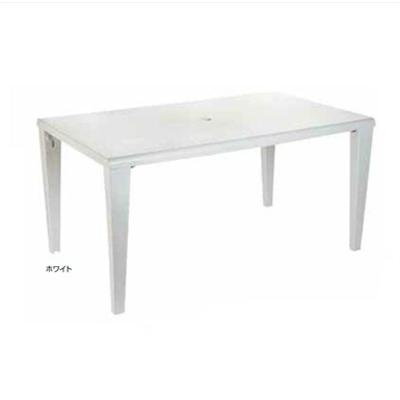 Image for ガーデンファニチャー プラスチック アルファテーブル グロスフィレックス GRS-T10W 32863500 ホワイト