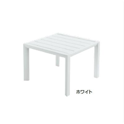 Image for ガーデンファニチャー プラスチック サンセット サイドテーブル グロスフィレックス GRS-T13W 31378500 ホワイト