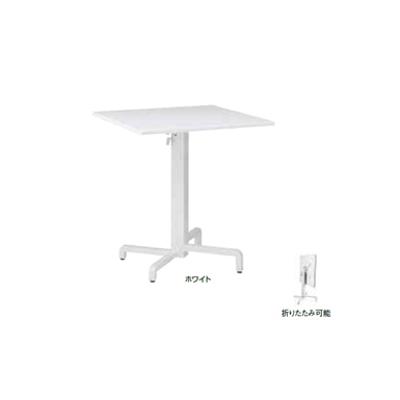 Image for ガーデンファニチャー プラスチック ピアニ テーブル ナルディ NAR-T02W 33685200 ホワイト