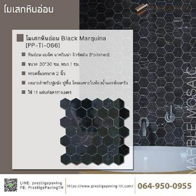 Image for Prestige Paving Stone Tile Marble Mosaic Black Marquina