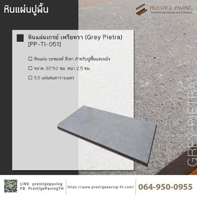 Image for Prestige Paving Stone Tile Grey Pietra