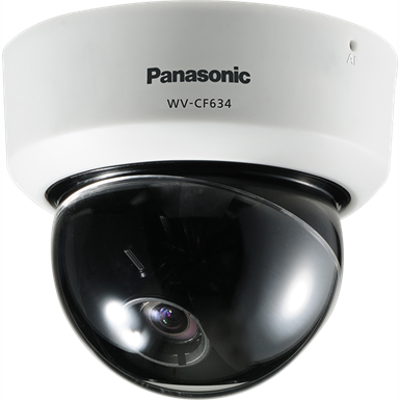 Image for Smart look Day/Night Fixed Dome Camera featuring Super Dynamic 6 technology
