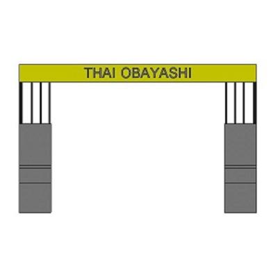 Image for BIMobject TH x Thai Obayashi_SiteGate