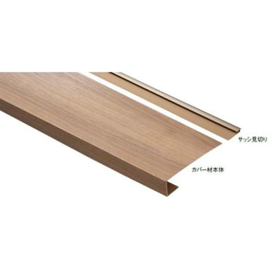 Image for PJ-FC1324-L30-DW リフォーム用窓枠化粧カバー 24mmタイプ ダークウォールナット