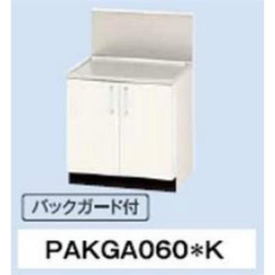 Image for ピュアッツ(PA) コンロ台 L600 バックガード付 シュガーホワイト PAKGA060(SW)K