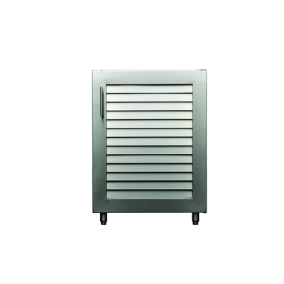 Image for WARMING CABINET