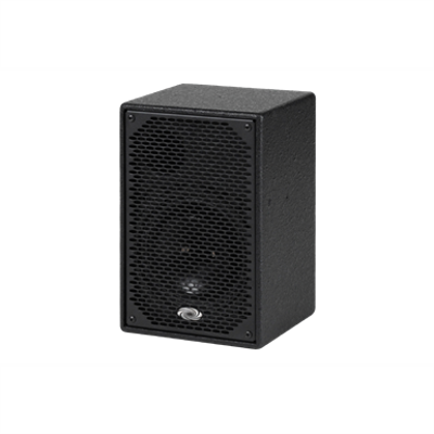 Image for Loudspeaker - VECTOR-CS699