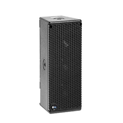 изображение для UPM-2P Power and Precision with Narrow Coverage Loudspeaker