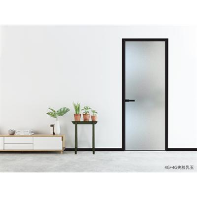 Image pour TATA  Minimal narrow-edged swing door