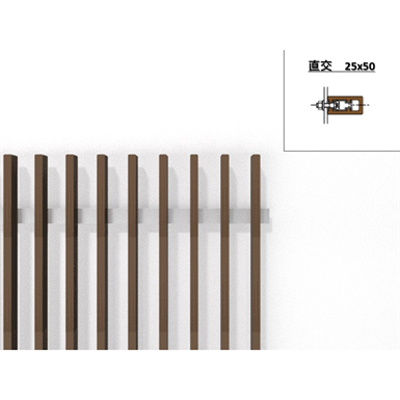 Image for Vertical Louver 25mm x 50mm - WOODSPEC Feather Louver