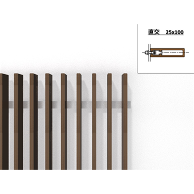 Image for Vertical Louver 25mm x 100mm - WOODSPEC Feather Louver