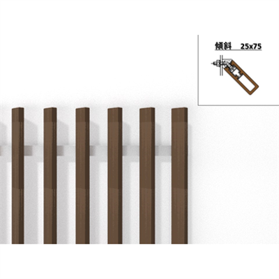 Image for Inclined Vertical 25mm x 75mm - WOODSPEC Feather Louver