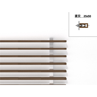 Image for Horizontal Louver 25mm x 50mm - WOODSPEC Feather Louver