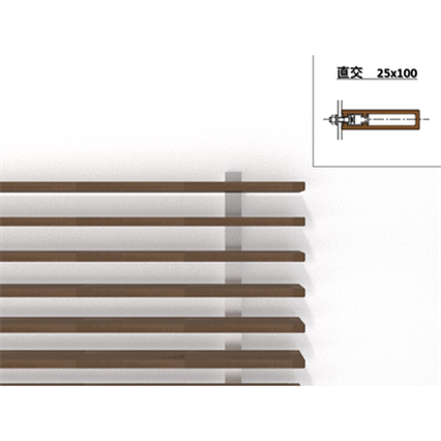 Image for Horizontal Louver 25mm x 100mm - WOODSPEC Feather Louver