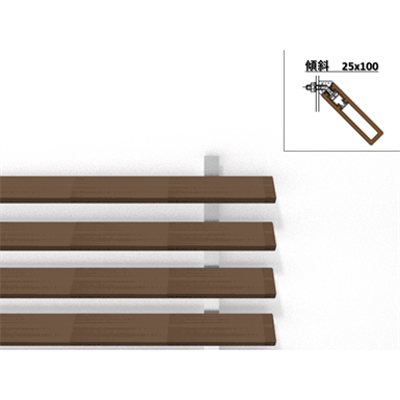Image for Inclined Horizontal 25mm x 100mm - WOODSPEC Feather Louver