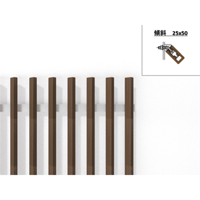 Image for Inclined Vertical 25mm x 50mm - WOODSPEC Feather Louver
