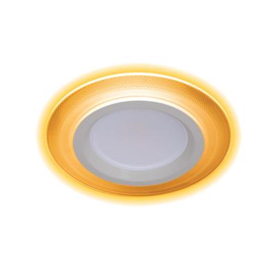"Image for Halo™ RL Night Light 4"" Direct Mount"