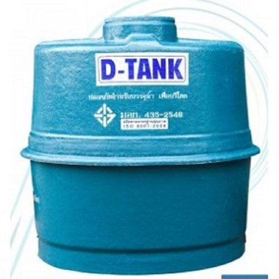 Image for Premier Product Water Tank D-Tank  A-5000
