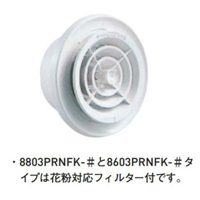 Image for PCレジスター KS-8955PR-SG シルバーグレー 60個/ケース