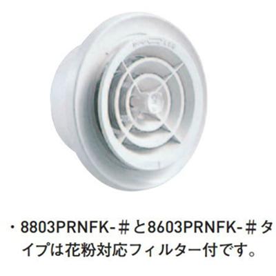 Image for PCレジスター KS-8603PRN-# シルバーグレー 30個/ケース