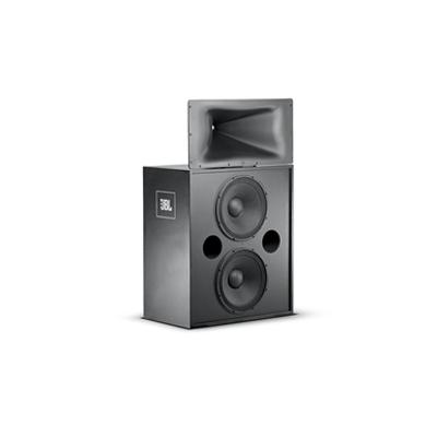 Image for 3722 Two-Way ScreenArray™Cinema Loudspeaker System