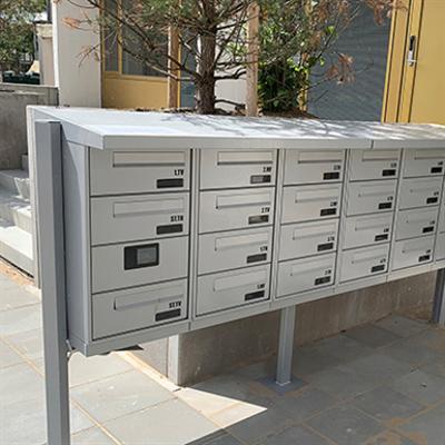 afbeelding voor Electronic mailbox, e-Line (711001-TM)